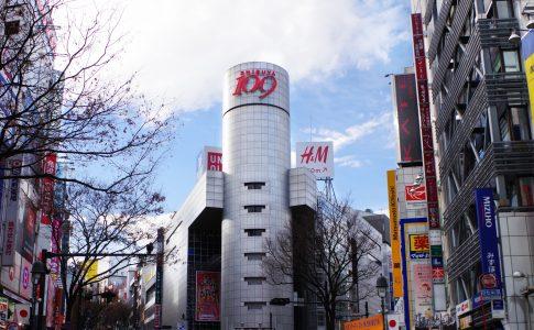 渋谷 買い物